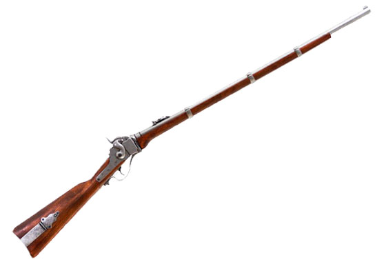 Military Sharps rifle, USA 1859 inerte