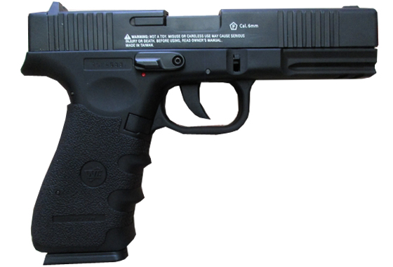 G17 SPECIAL FORCE GAS CO2 SCARRELLANTE C119