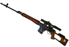DRAGUNOV SVD SNIPER MOLLA RINFORZATA FULL METAL W JS-TACTICAL