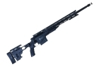 SNIPER MS338 BLACK FULL METAL (ARES)