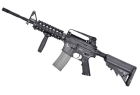 M15A4 R.I.S. Carbine (Rail Interface System) (Value Package)