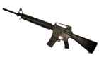M16 A3 COMMANDO (GOLDEN BOW)6610