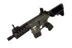 M4 STUBBY KILLER TACTICAL CQB (GOLDEN BOW)6632