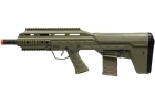 APS URBAN ASSAULT RIFLE UAR 501 TAN