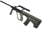 STEYR AUG MILITARY (GOLDEN BOW) AU 2G