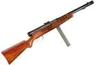 Armi inerti simulacri softairgun shop online di articoli for Rastrelliera per fucili softair